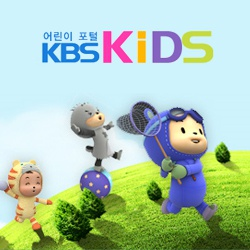 어린이 포털 KBS Kids
