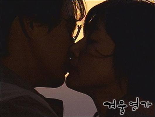 유진과 준상의 키스