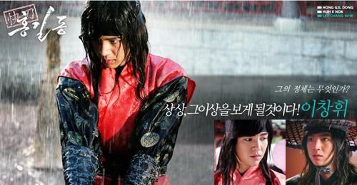 El Principito azul!!!...Jang Geun Suk!!! 1210