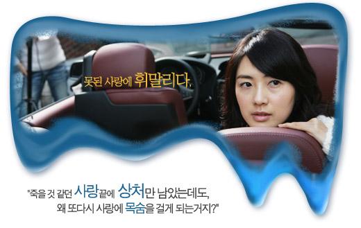 Bad Love - Kwon Sang Woo, Lee Yo Won [Tập 20 End-Happy Ending!]