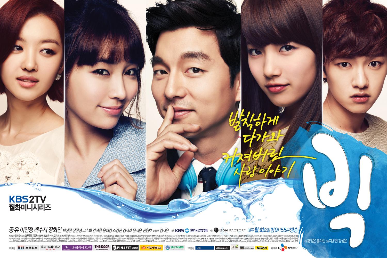 http://img.kbs.co.kr/cms/drama/big/img/big_poster_garo.jpg