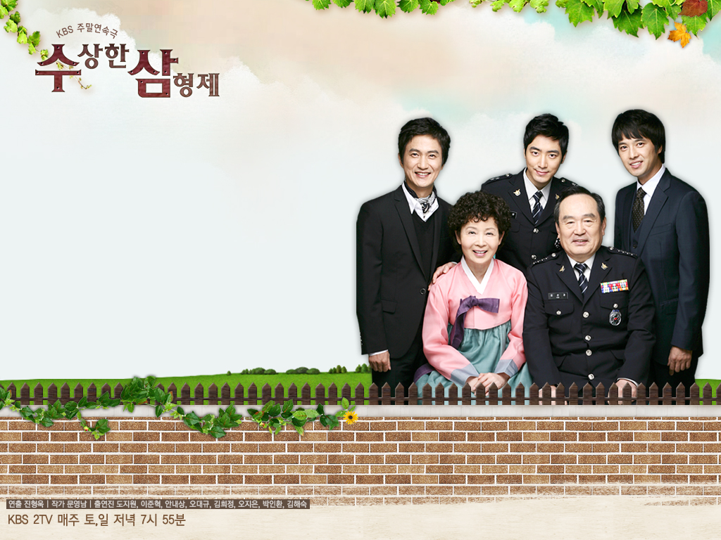 http://img.kbs.co.kr/cms/drama/doubtbrother/images/1024-768_02.jpg