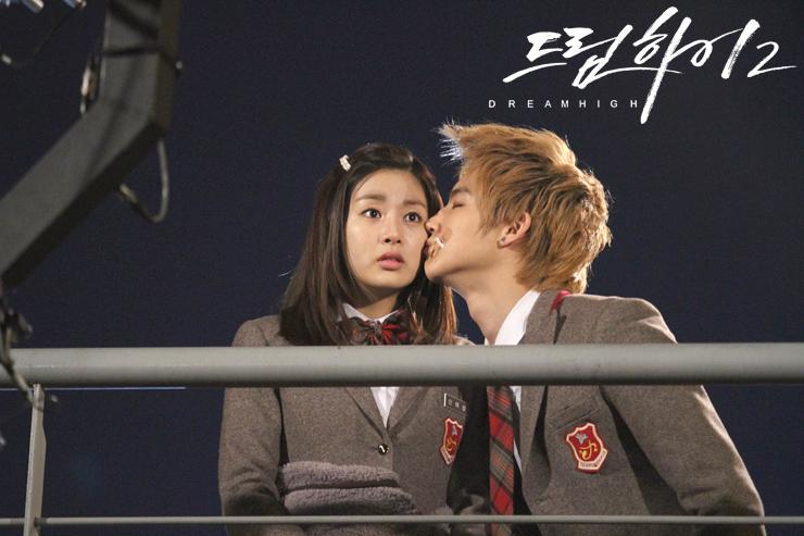 kang sora and jb dating
