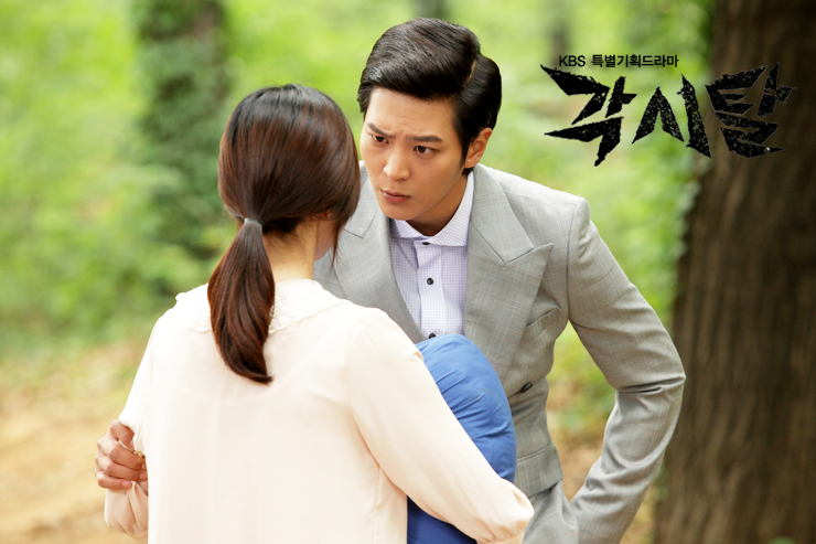 Marriage Without Dating Ep 10 Preview