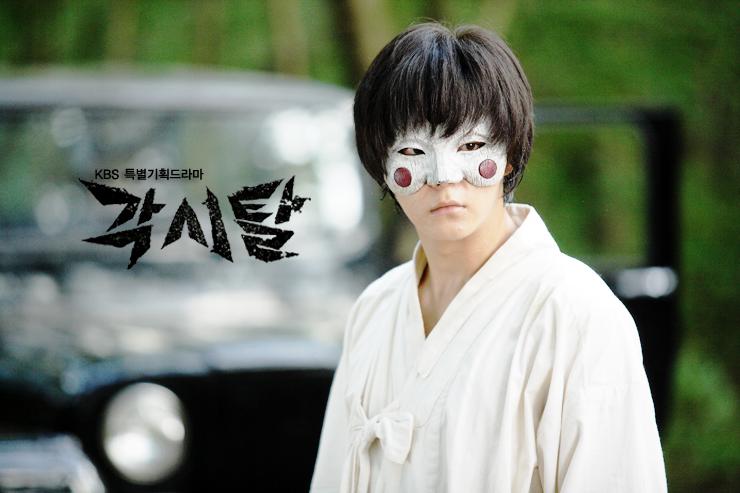 دانلود سریال کره ای ماسک عروس