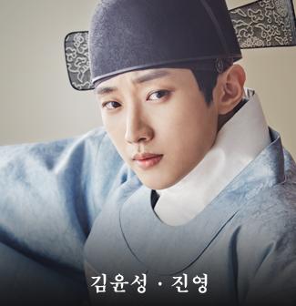 김윤성/진영