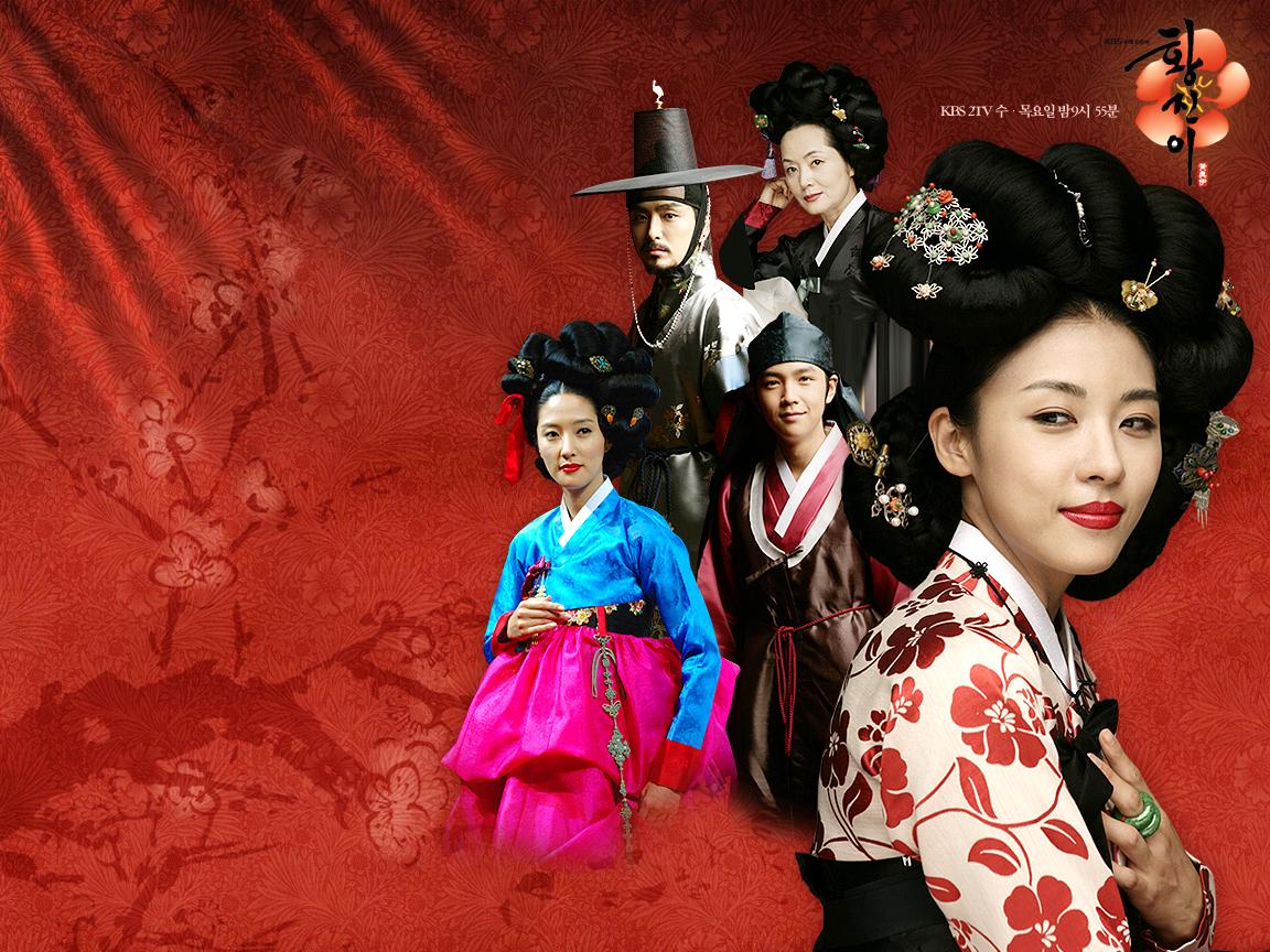 Hwang Jin Yi Movie