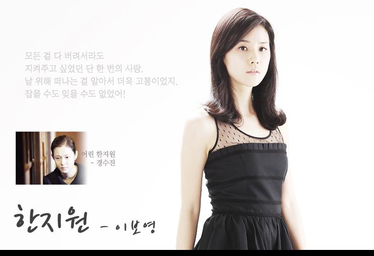 韓劇 赤道的男人 劇情&人物介紹(嚴泰雄,李寶英,李浚赫) 4