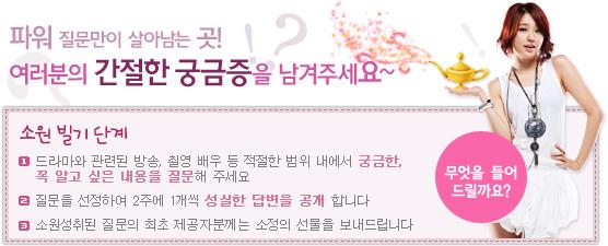아가씨를부탁해 > 이벤트 > 달콤살벌 감상평