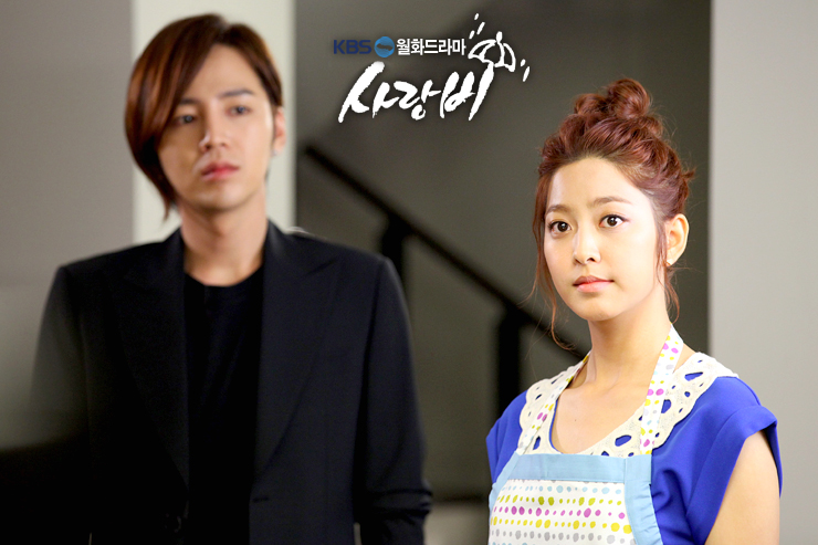 Love rain drama download
