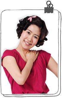남정임역 김지영