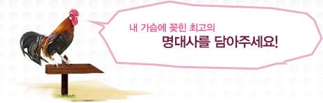 천하무적이평강 > 네티즌 > 명대사모음
