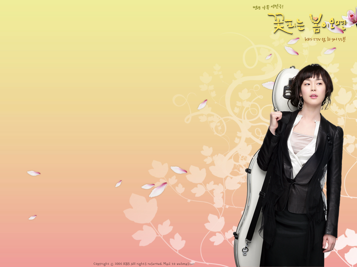 http://img.kbs.co.kr/cms/drama/spring/images/wall04_1152.jpg