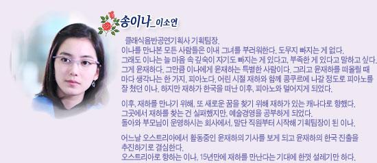 韓劇 春天華爾茲(春之戀) 劇情&人物介紹 3