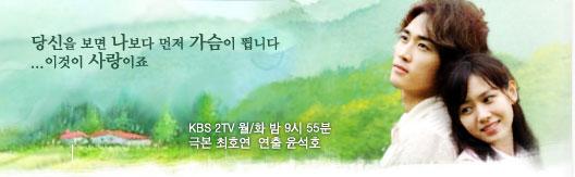 여름향기 > 커뮤니티 > 시청소감
