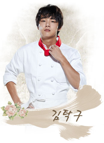 [KBS 2010] King of Baking, Kim Tak Goo 제빵왕  김탁구 Yoon Si Yoon, Lee 