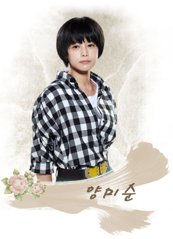 [KBS 2010] King of Baking, Kim Tak Goo 제빵왕 김탁구 Yoon Si Yoon, Lee Young Ah, Eugen