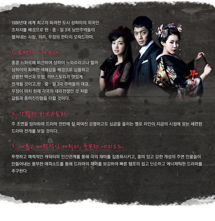 2014《感激时代》(金贤重 林秀香 陈世妍)1月15日首播