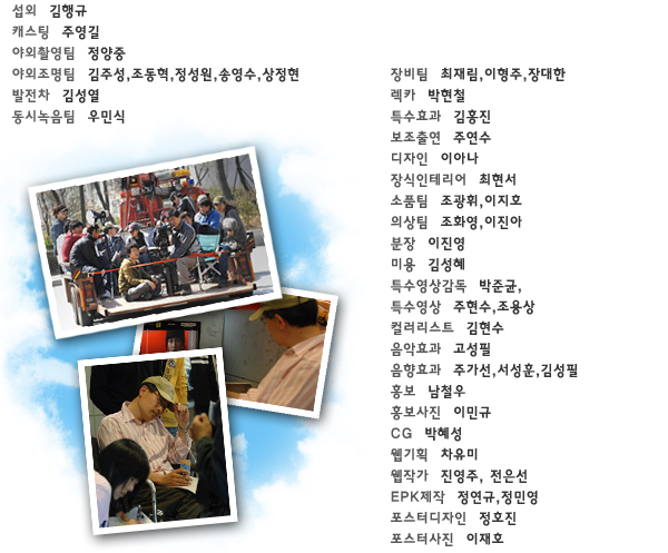 너는 내운명 > 드라마 소개 > 제작진