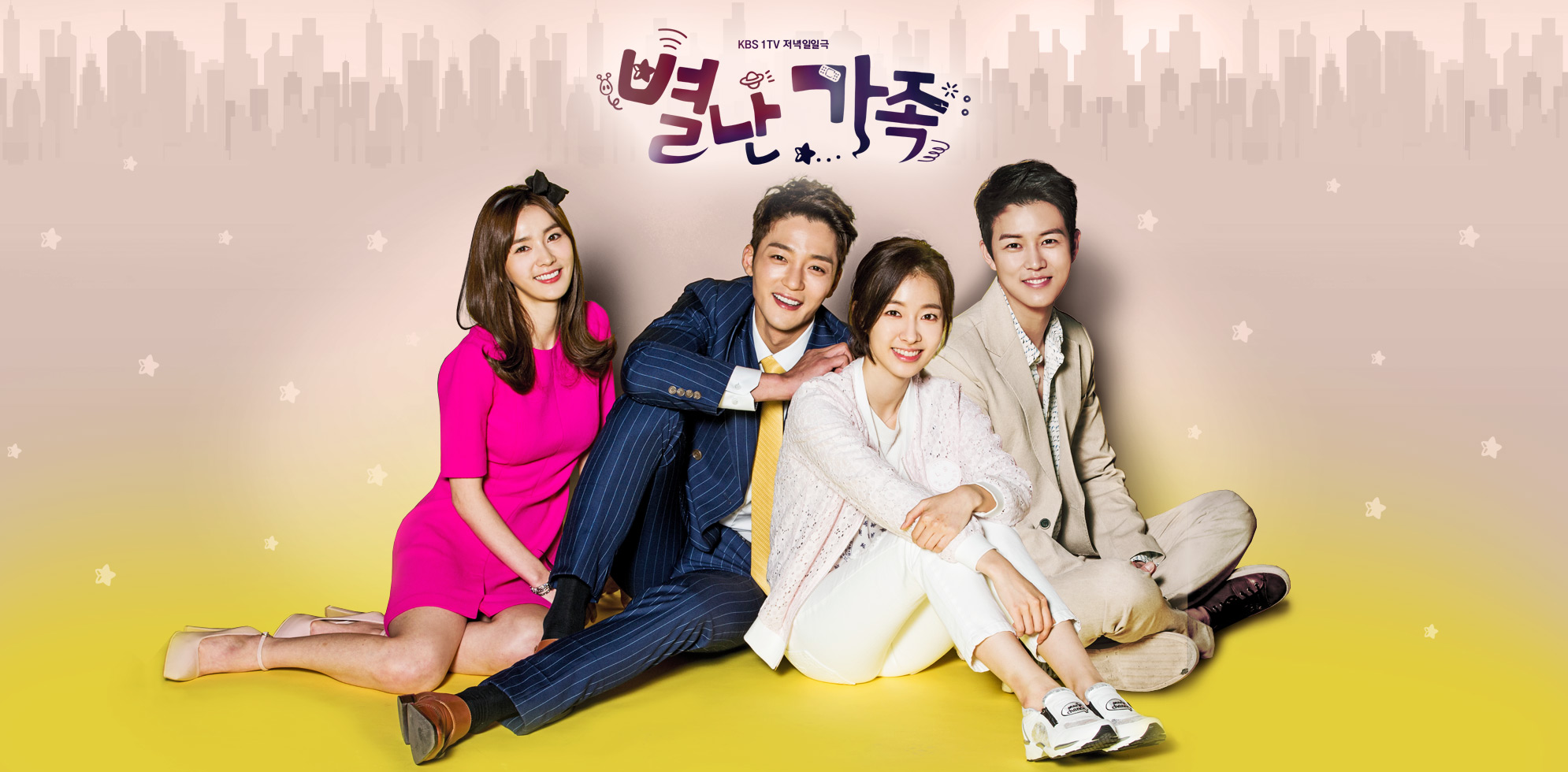 Current Daily Drama 2016] The Unusual Family 별난 가족
