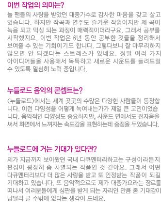 고도 kbs home 종영 프로그램 1tv 시사 교양 인사 이트