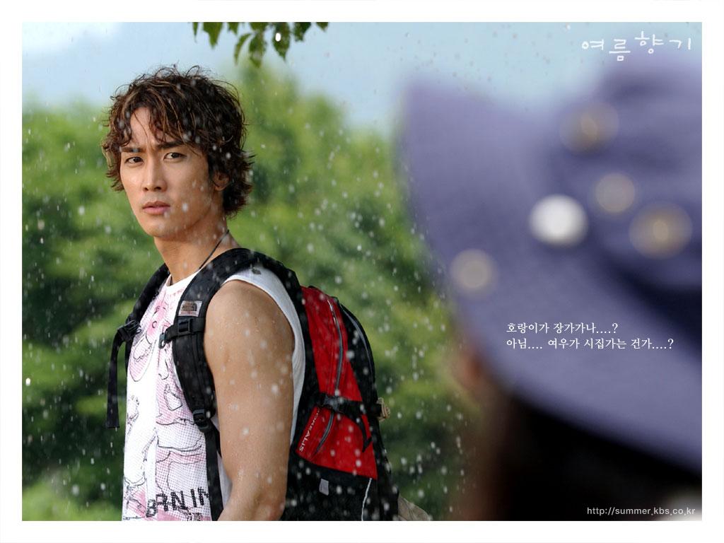Son Ye Jin Summer Scent