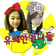 권지숙, 박혜미