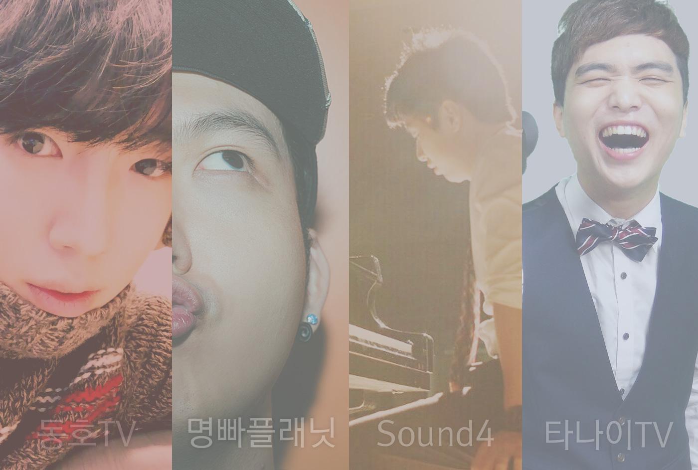 동호TV, 명빠플래닛, Sound4, 타나이TV