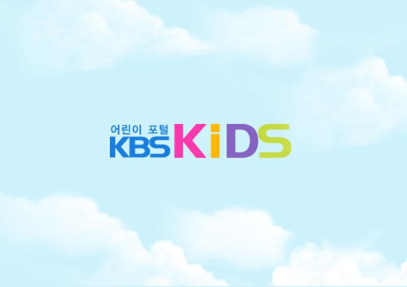 시즌2 391회 :: 대한민국 (상) / 꼬물이 이야기 / 자동차
