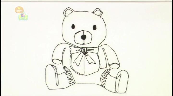 20회 - 예쁜 아기곰