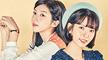 란제리 소녀시대 주인공