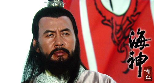 热播韩剧 海神 古朝鲜服与汉服几无区别