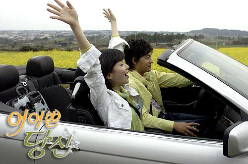 韩国电视剧可爱的你真是一场视觉盛宴!(多图··)