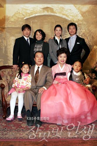 Spoiler Thread | Chicago Korean Drama Fan Club