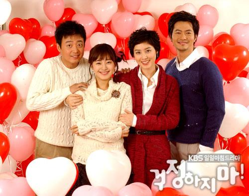 Spoiler Thread - BIZARRE BUNCH | Chicago Korean Drama Fan Club