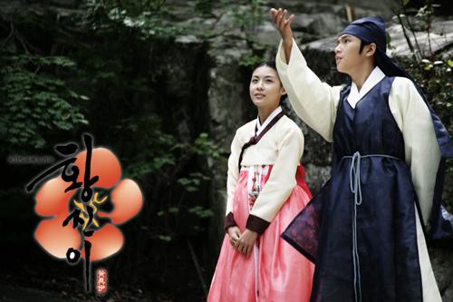 [KR] Hwang Jin-i 073011003_L