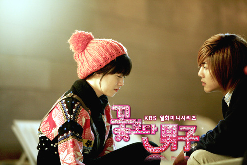 [DRAMA] ☆ - BOYS  OVER  FLOWERS - ☆ - Page 3 151001086_L
