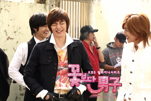 [DRAMA] ☆ - BOYS  OVER  FLOWERS - ☆ - Page 3 151002056_L
