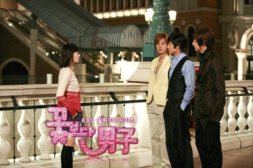 [DRAMA] ☆ - BOYS  OVER  FLOWERS - ☆ - Page 3 151002058_L