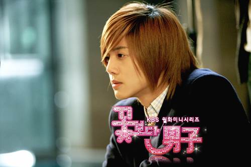 [DRAMA] ☆ - BOYS  OVER  FLOWERS - ☆ - Page 3 151003164_L