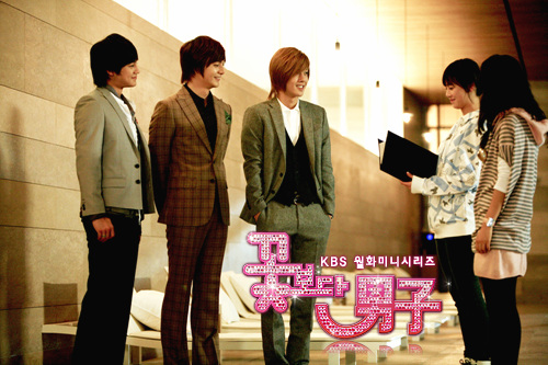 [DRAMA] ☆ - BOYS  OVER  FLOWERS - ☆ - Page 3 151003165_L