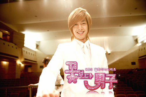 [DRAMA] ☆ - BOYS  OVER  FLOWERS - ☆ - Page 3 151003169_L
