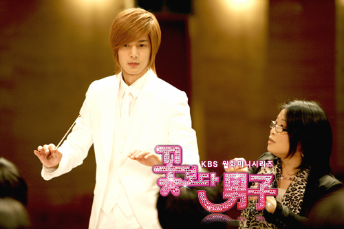 [DRAMA] ☆ - BOYS  OVER  FLOWERS - ☆ - Page 3 151003170_L
