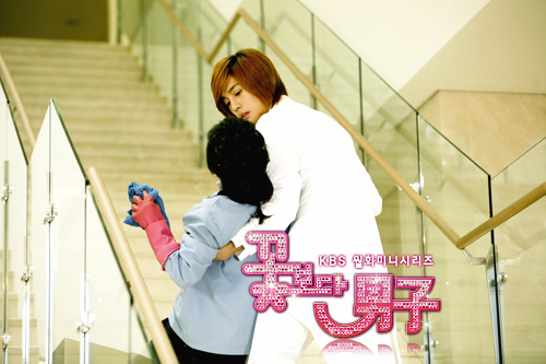 [DRAMA] ☆ - BOYS  OVER  FLOWERS - ☆ - Page 3 151003173_L