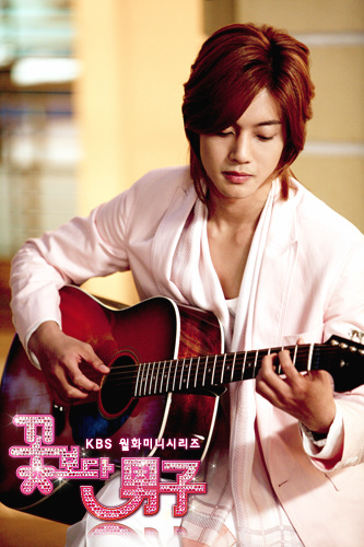 [DRAMA] ☆ - BOYS  OVER  FLOWERS - ☆ - Page 3 151003191_L