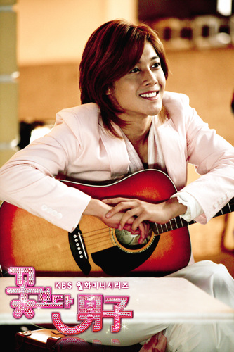 [DRAMA] ☆ - BOYS  OVER  FLOWERS - ☆ - Page 3 151003192_L