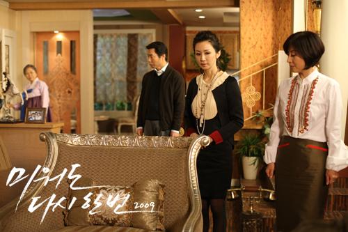 دانلود سریال کره ای بازهم عاشقی