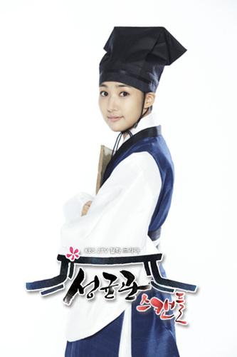 韓劇 成均館緋聞 劇情&人物介紹 1