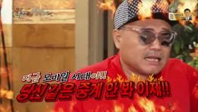 이영표vs김흥국 양 해설위원 격돌! 이미지