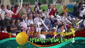 양궁 여자 단체 8회 연속 금메달! 이미지